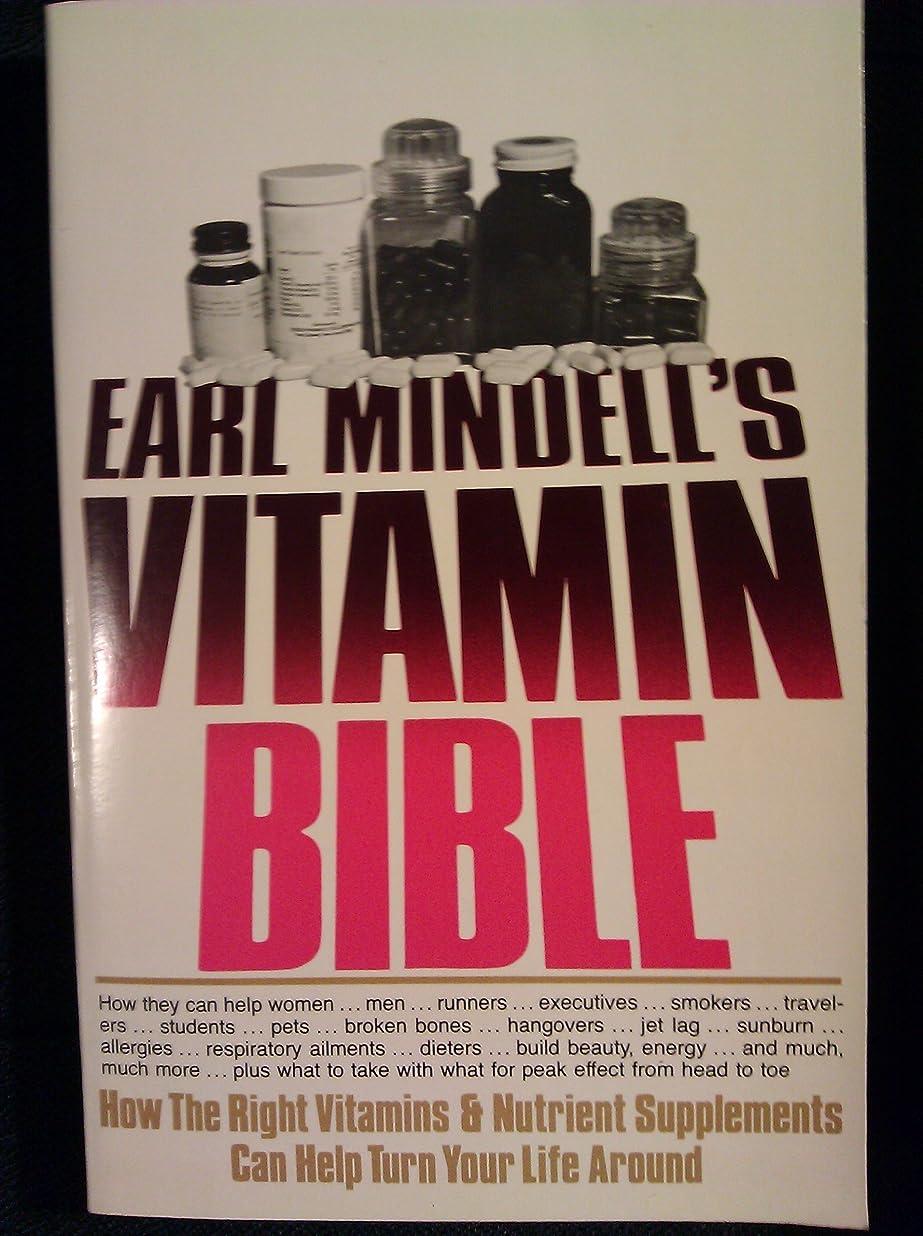 フィード一般化するシャンプーHow To Make Liposomal Vitamin C (SimpleFrugal Photo Guides) (English Edition)