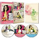 ばしゃ馬さんとビッグマウス 初回限定生産コレクターズ・エディション(本編DVD+ビジュアルコメンタリーDVD+特典DVD 計3枚組)