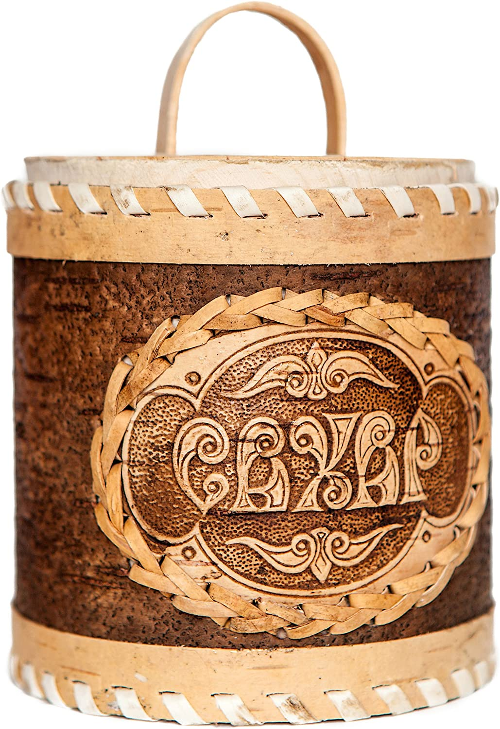 Coffee Jar Birch Bark Wood Kitchen Canister Storage Russian Container Tues