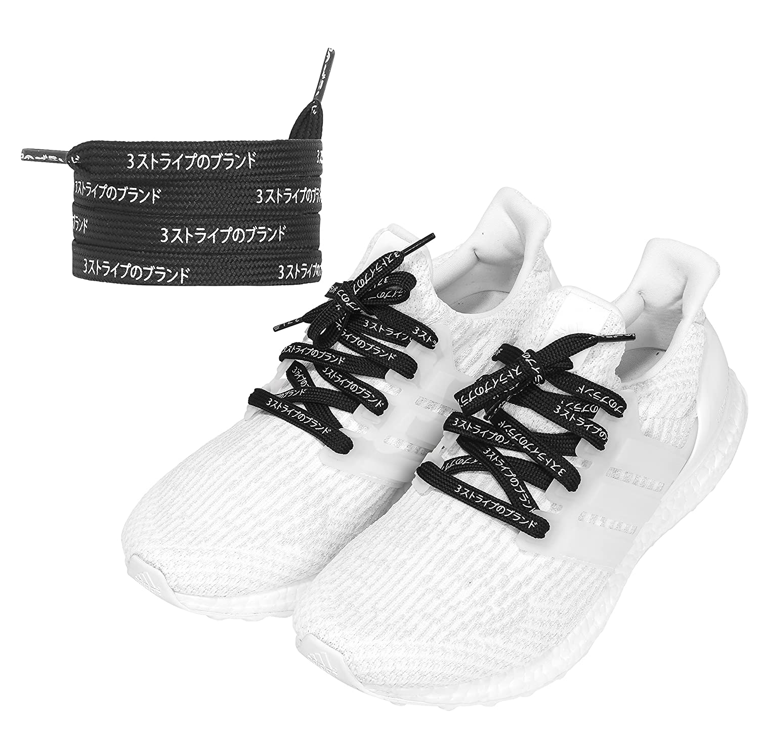 5138505aa Amazon.com: Japanese Katakana 3 Stripes Laces - Shoelaces for Adidas NMD /  Ultraboost / Yeezy (Black) - 1 Pair (2 Shoelaces): Shoes