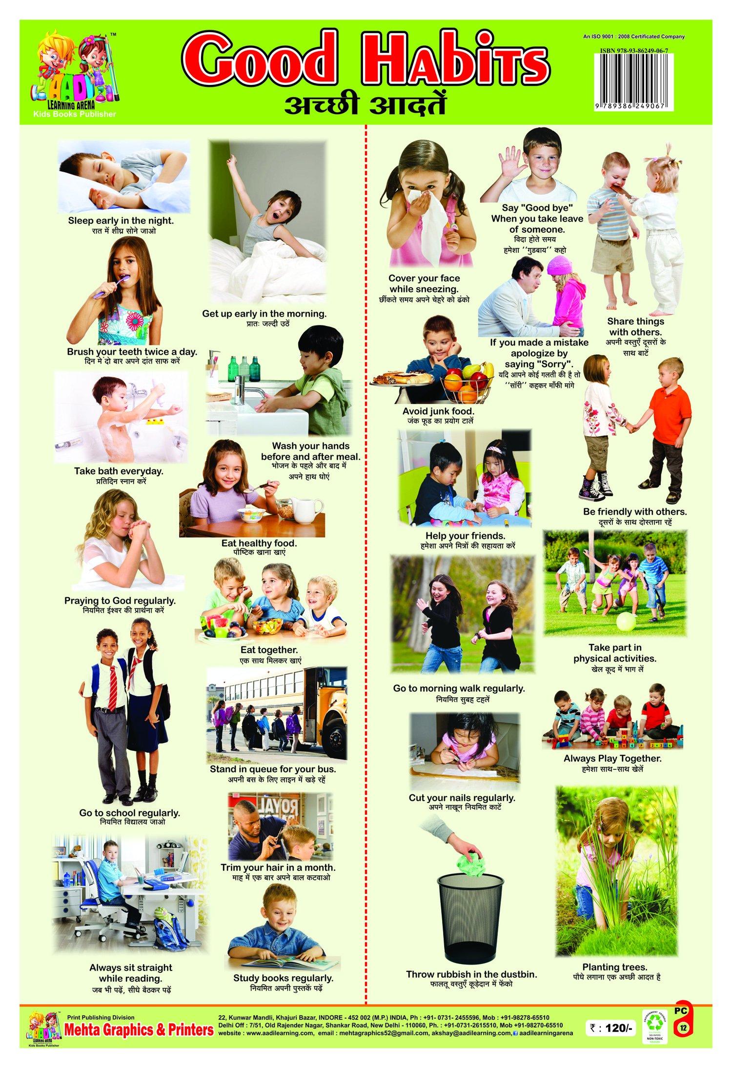 good habits for kids chart wwwpixsharkcom images