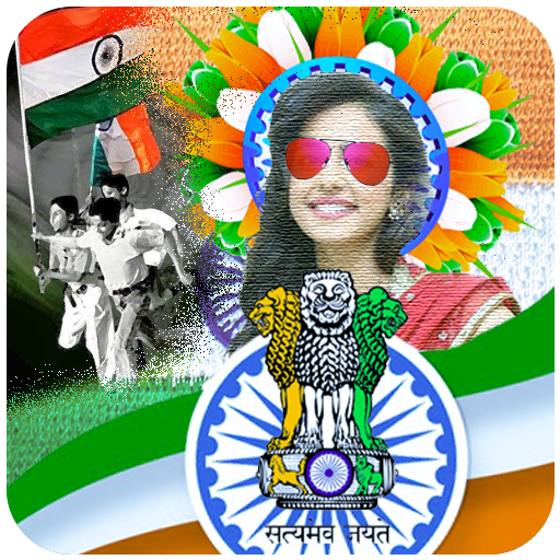15 August Independence Day from Festo App