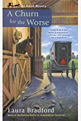 A Churn for the Worse (An Amish Mystery Book 5) Kindle Edition