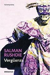 Vergüenza (Spanish Edition)
