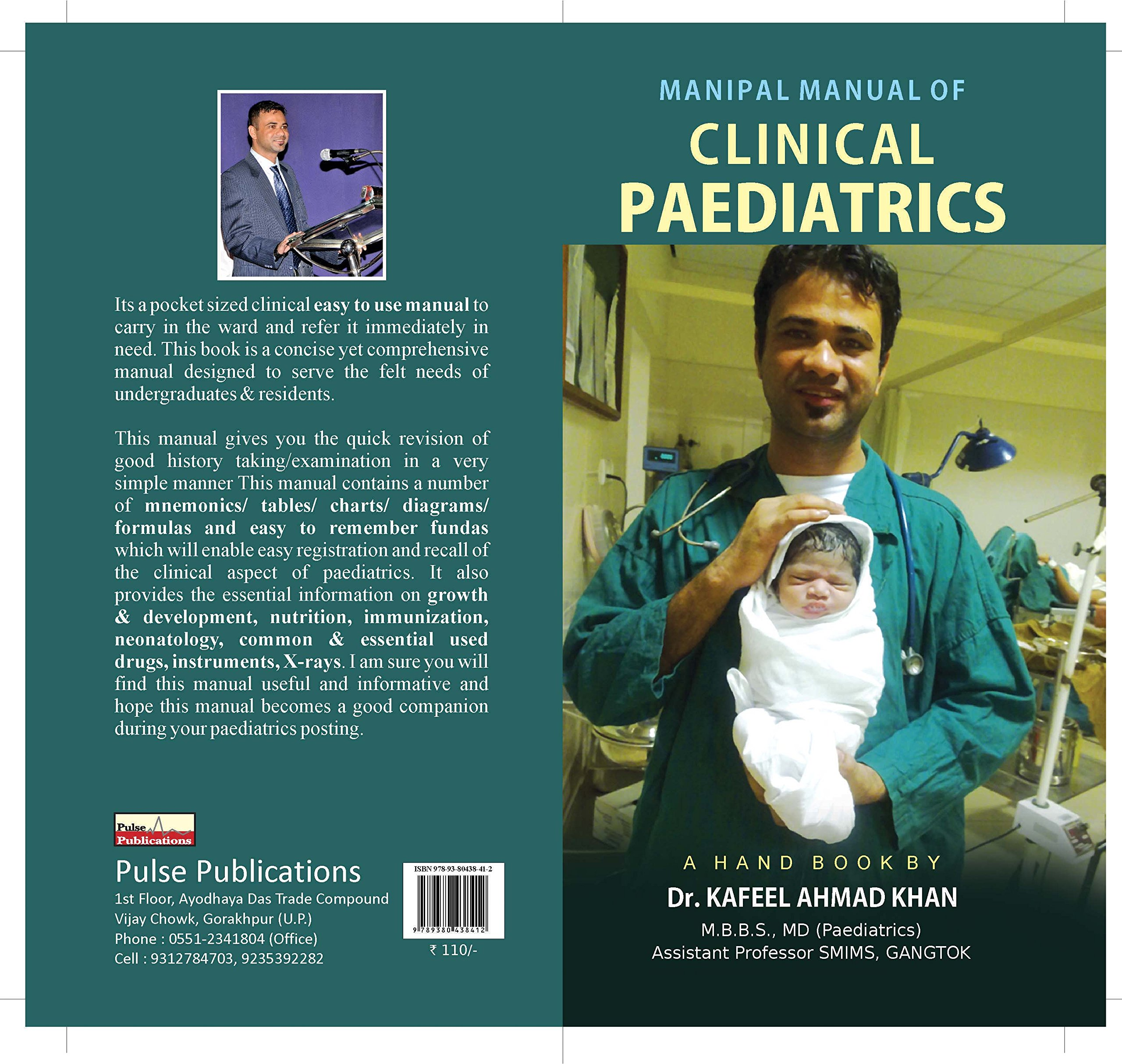 Amazon.in: Buy MANIPAL MANUAL OF CLINICAL PAEDIATRICS (MANIPAL MANUAL OF  CLINICAL PAEDIATRICS) Book Online at Low Prices in India | MANIPAL MANUAL  OF ...
