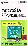 サンワサプライ microSDカード用 コンパクトフラッシュ変換アダプタ ADR-MCCF