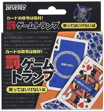 No te r?as castigo Hen tarjeta de juegos (jap?n importaci?n ...