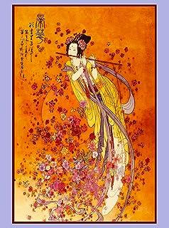 1897 Hajutsuru Sake Vintage Asian Japanese Geisha Advertisement Art Poster Print