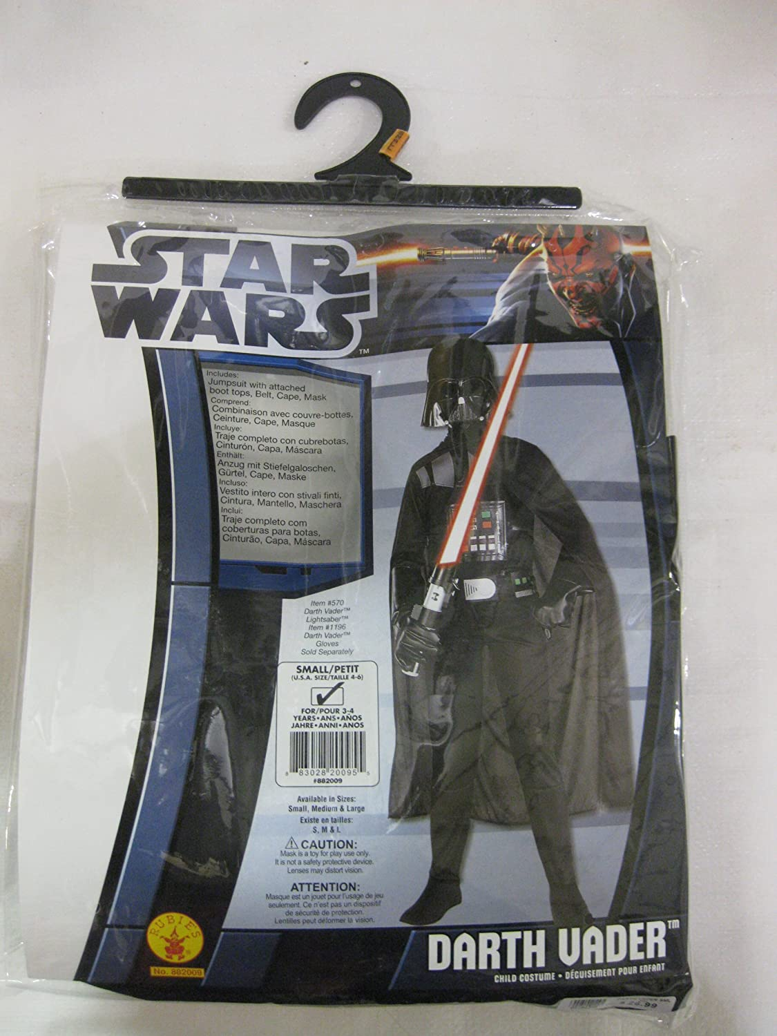 Amazon.com : Star Wars Darth Vader Small Halloween Costume NO MASK : Makeup Bags And Cases : Beauty