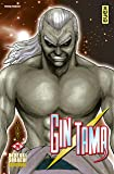 Gintama - Tome 26