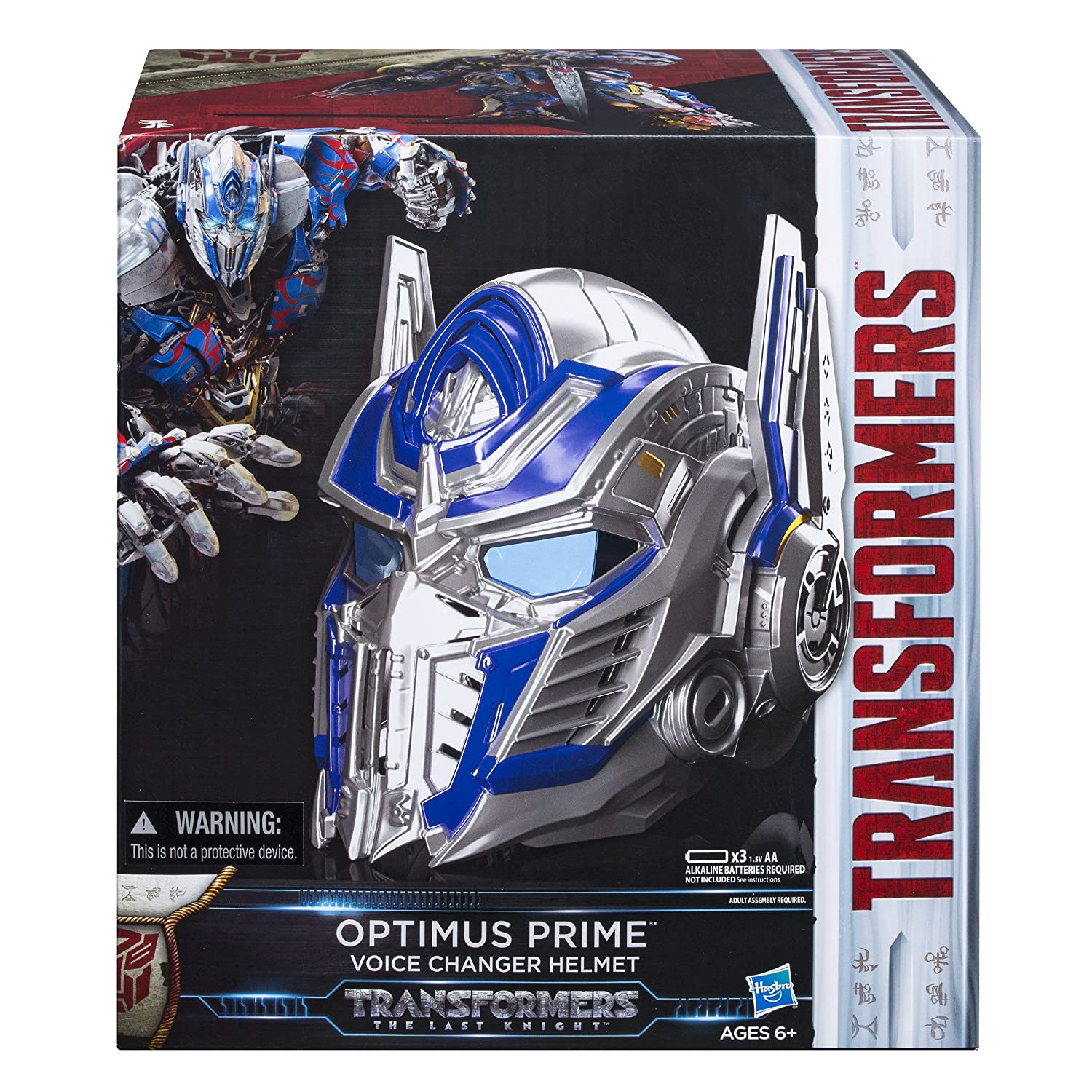 Nouveau Transformers Last Knight Bumblebee Voice Changer Mask