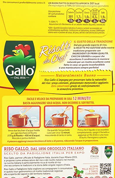 gallo risotti da chef funghi porc.gr.175 - [confezione da 6 ... - Come Cucinare Il Gallo