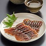【小針水産】 越後村上名産 鮭の酒びたし(40g)1パック