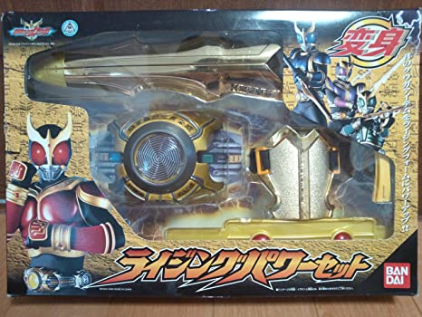 Masked Rider (Kamen Rider) Kuuga Henshin Belt Rising Power Set (Japan)