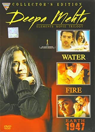 fire deepa