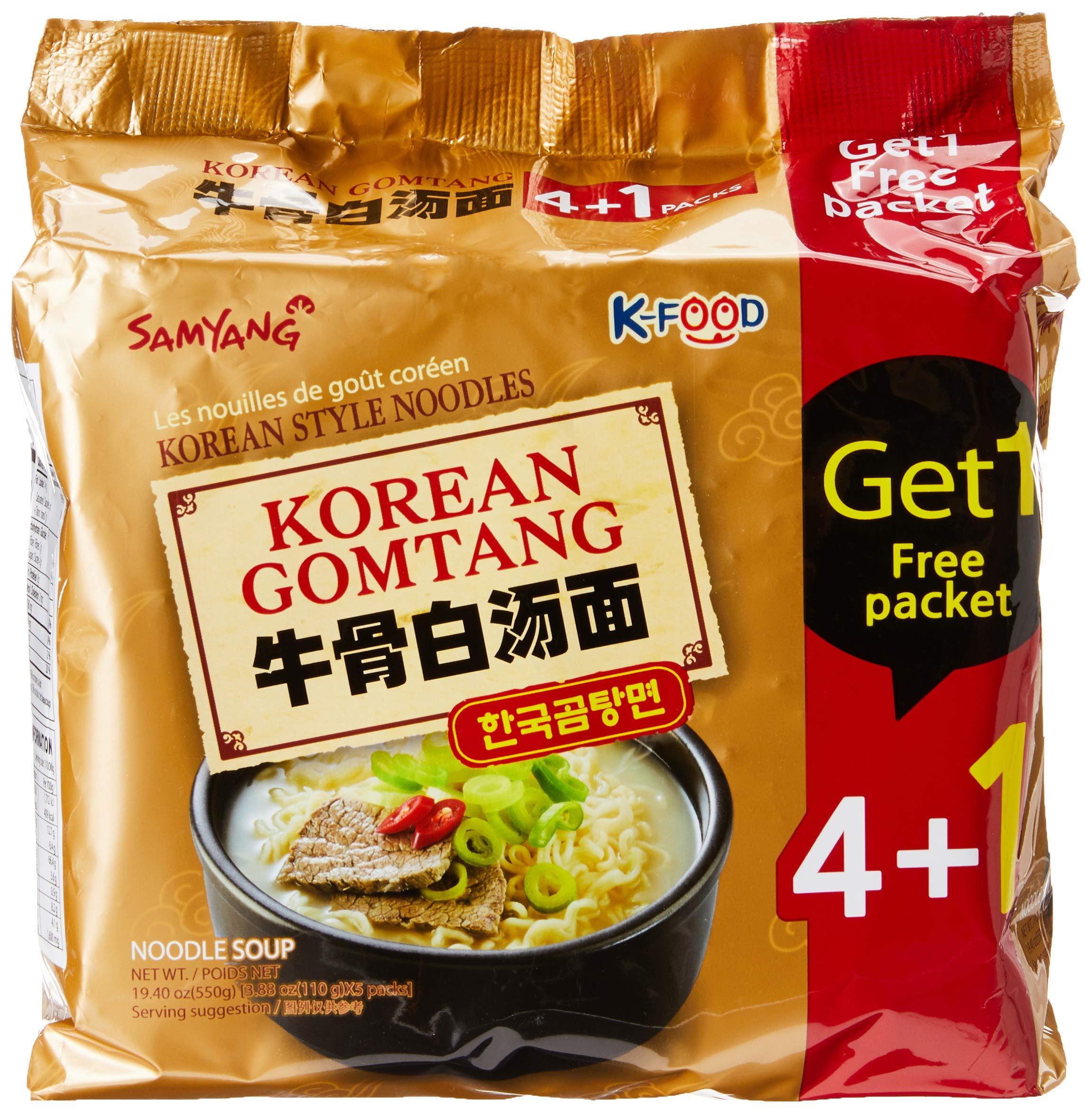 NEW! Samyang Korea Gomtang Ramen Ramyeon Noodle Soup (Pack of 5)