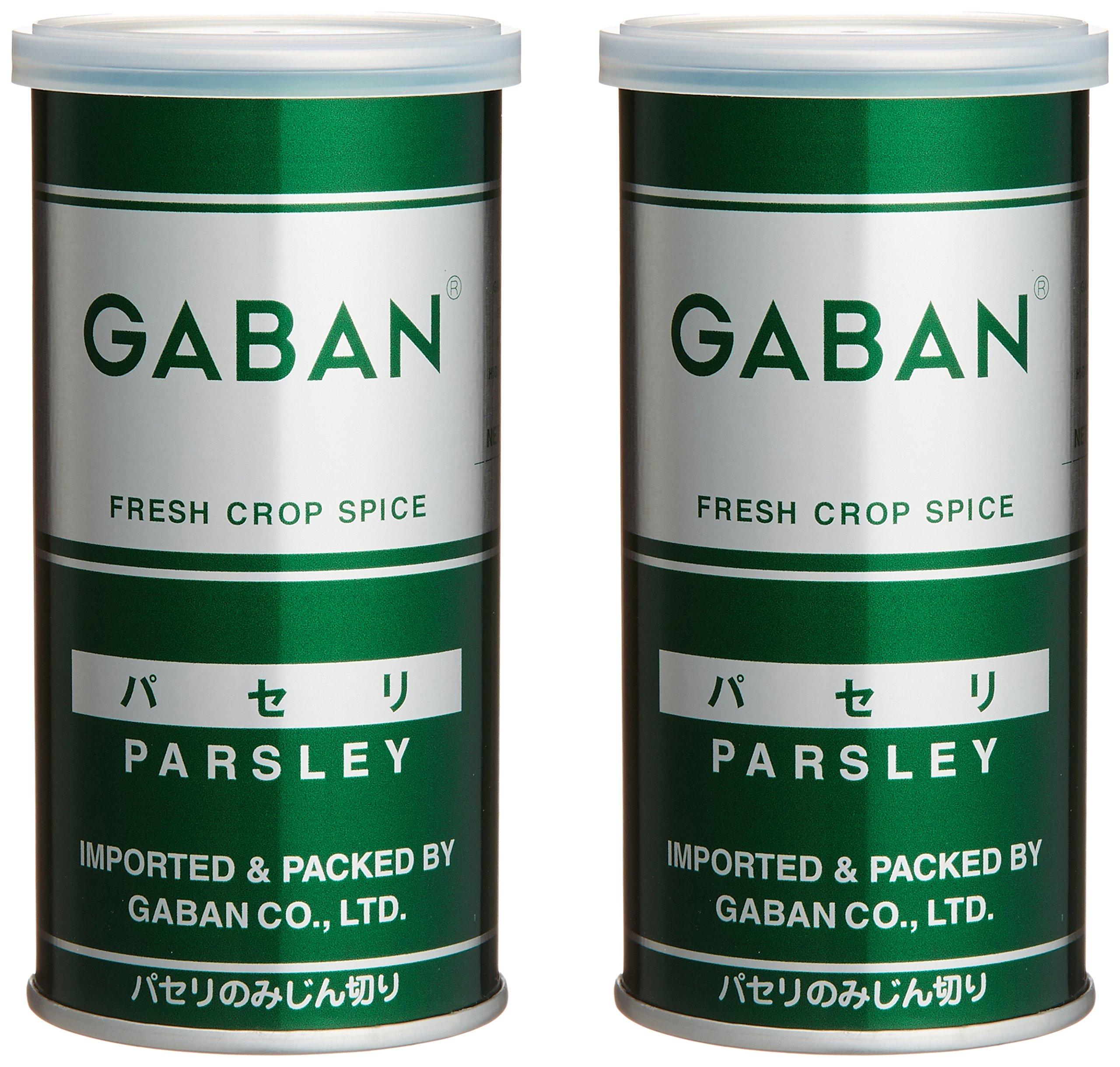 Parsley (chopped) 16gX2 cans