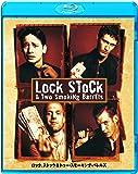ロック、ストック&トゥー・スモーキング・バレルズ [AmazonDVDコレクション] [Blu-ray]