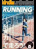 Running Style(ランニング・スタイル) 2019年3月号 Vol.116[雑誌]