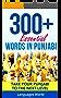 Learn Punjabi: 300+ Essential Words In Punjabi - Learn Words Spoken In Everyday Punjab (Speak Punjabi, Punjab, Fluent, Punjabi Language): Forget pointless ... Improve your vocabulary (English Edition)