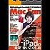 Mac Fan 2018年6月号 [雑誌]