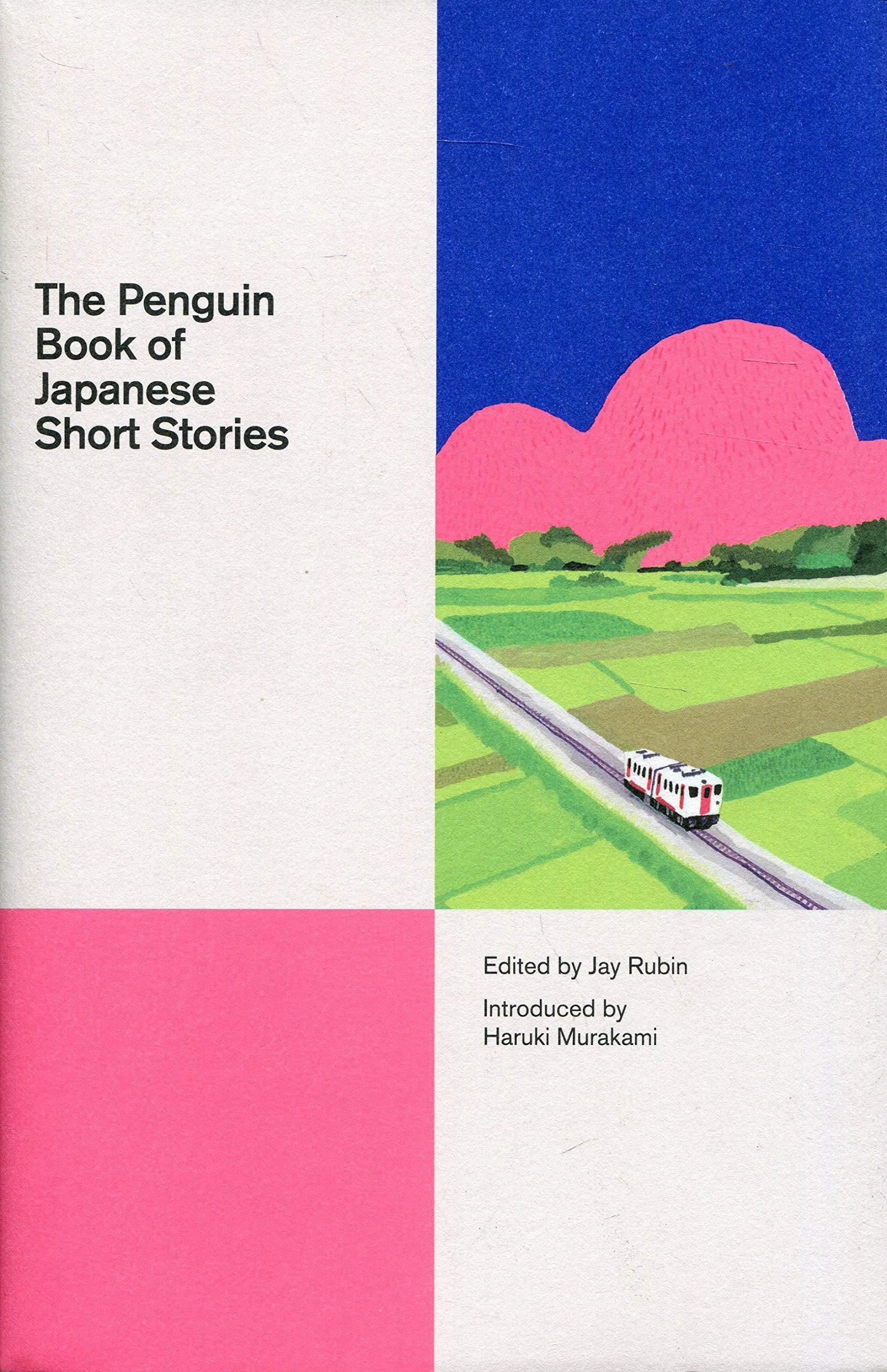 Penguin Japanese Stories Classics Hardcover
