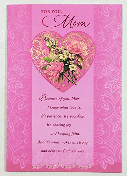 Amazon valentines card mom for you mom because of you mom i valentines card mom for you mom because of you mom i know what love is m4hsunfo