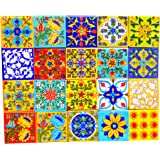 Shiv Kripa Decorative Ceramic Mosaic Tiles (2x2 Inches, Multicolour) - Pack of 20