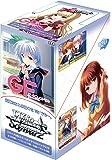 ヴァイスシュヴァルツ ブースターパック ガールフレンド(仮) Vol.2 BOX