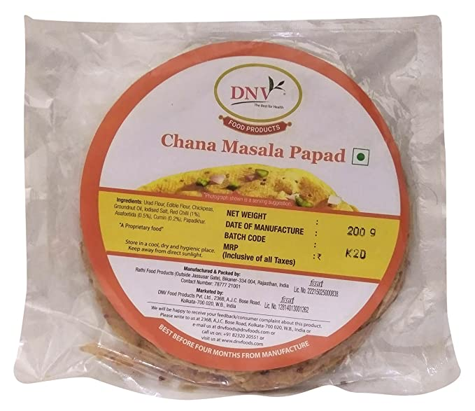 DNV Masala Papad - Chana, 200g Pack: Amazon in