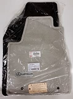 amazon com 2004 to 2009 lexus rx330 rx350 carpeted floor matstoyota genuine parts pt206 48040 11 oem lexus rx330 rx350 gray carpet floor mat