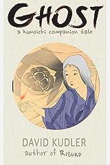 Ghost: A Dream of Murder (Seasons of the Sword prequel) (Kunoichi Companion Tales Book 3) Kindle Edition