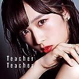 52nd Single「Teacher Teacher」 (劇場盤)