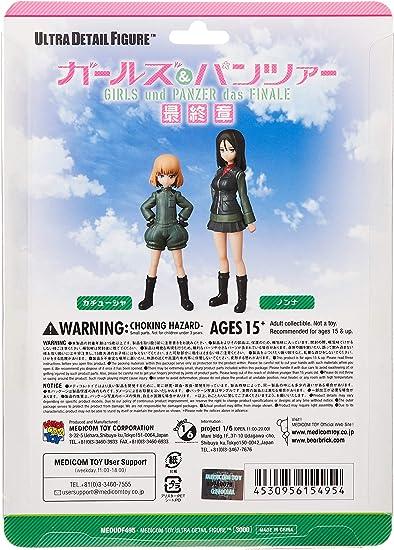 Ultra Detail Figure UDF Girls und Panzer das Finale Katyusha And Nonna Set JP***