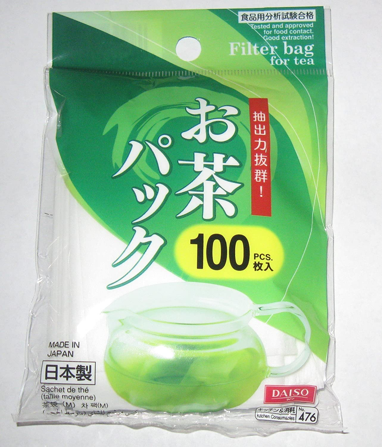 1 X Japanese 100pcs Loose Tea Filter Bag Daiso NA