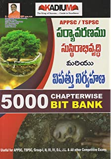 Amazon in: Buy APPSC/TSPSC Indian Geography 5000 Bit Bank