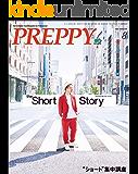 PREPPY(プレッピー) 2019年8月号(ショートスタイル)[雑誌]