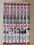 まおゆう魔王勇者 ~丘の向こうへ~ コミック 1-8巻セット (チャンピオンREDコミックス)
