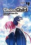 CHAOS;CHILD 4 (電撃コミックスNEXT)
