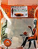 静岡産ほうじ茶ベースウルトラスリムアップティー【3g×30包入り】自然のチカラ!