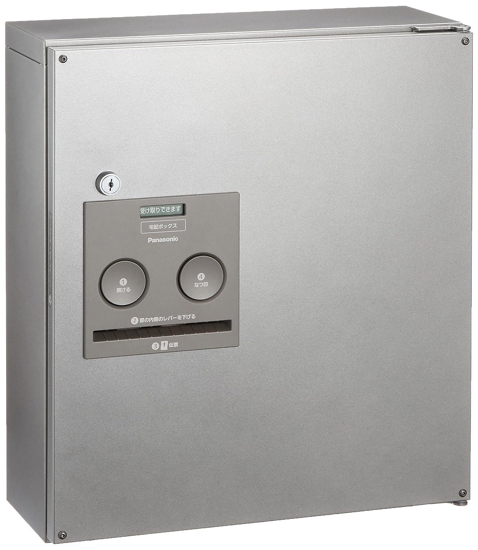 パナソニック(Panasonic) 戸建住宅用宅配ボックス COMBO コンパクトタイプ FF(前出し) 左開き 鋳鉄ブラック CTNR4040LTB B01I4U8S0G 29980 鋳鉄ブラック|左開き 鋳鉄ブラック