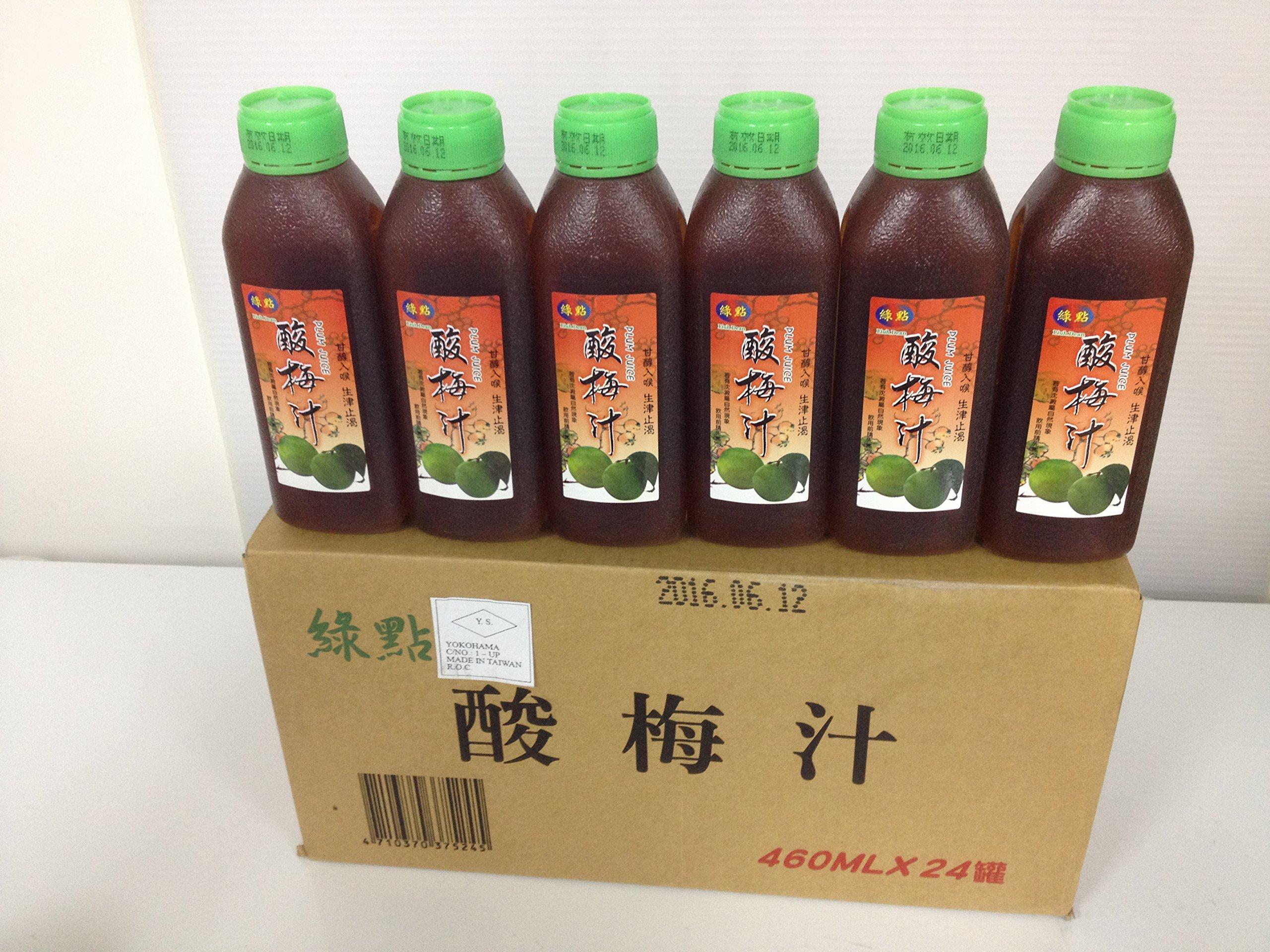[1 Box Set] green point refreshing San'ume juice-San'umeyu summer fruit juice drink (plum juice, plum juice) Taiwan popular products and summer classic, souvenir 211508