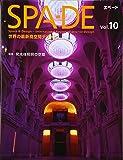 SPA‐DE〈Vol.10〉特集:発光体照明の空間