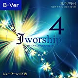 Jworship 4 (日本に与えられた賛美の油注ぎ) (The Anointing of Praise given to Japan) (Bilingual Ver.)