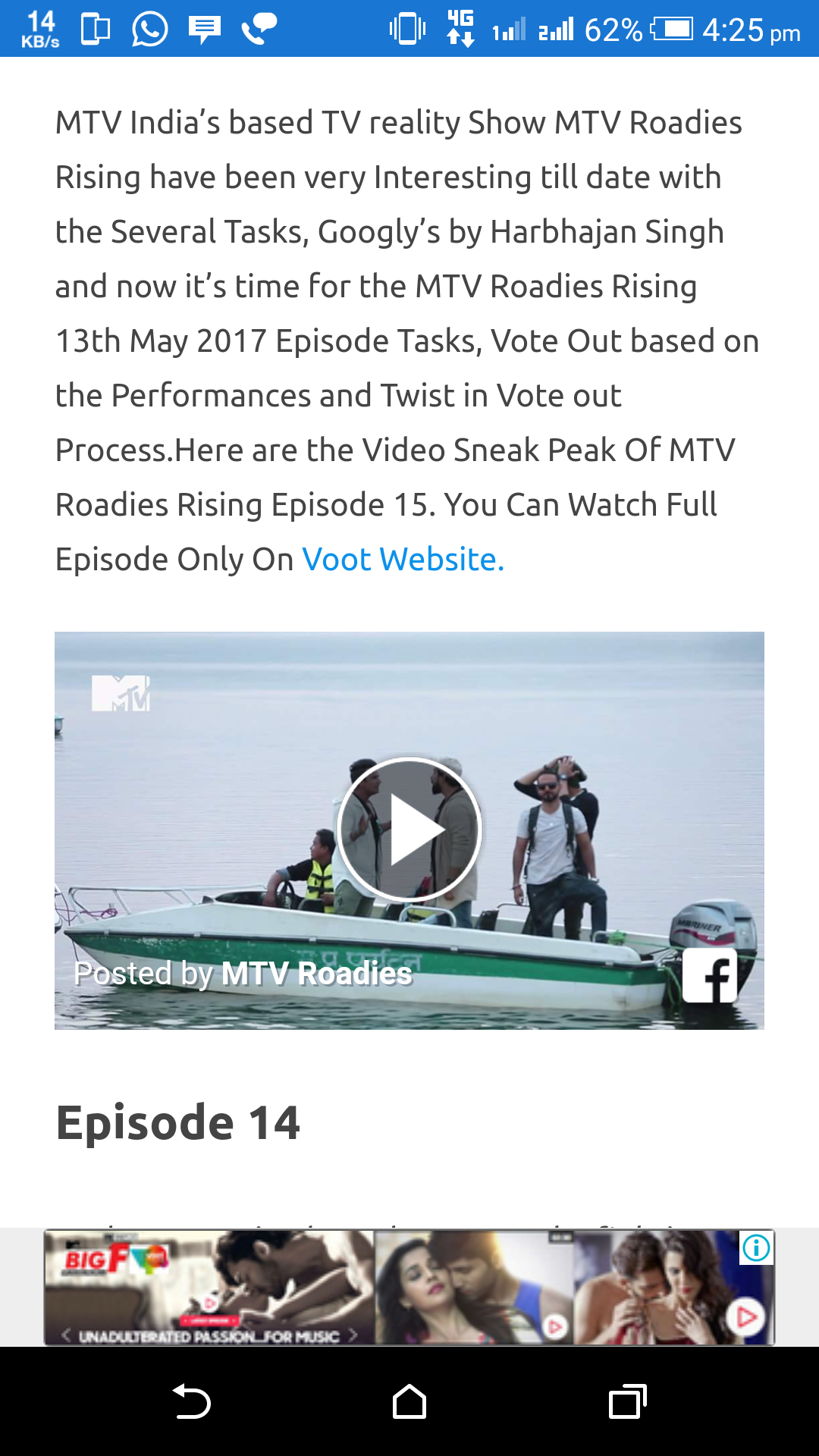 Amazon com: MTV Roadies Rising: Appstore for Android