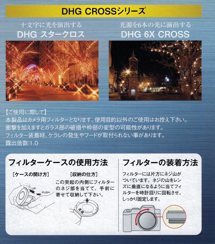 Marumi Filter For Camera DHG 8X Cross Star Cross Light Effect Filter 72 mm 078122 japan import