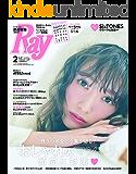 Ray(レイ) 2020年 02 月号 [雑誌]