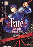 Fate/stay night [Heaven's Feel] (6) (角川コミックス・エース)