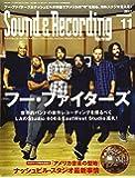 Sound & Recording Magazine (サウンド アンド レコーディング マガジン) 2017年 11月号 [雑誌]