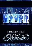 KARA 2nd JAPAN TOUR 2013 KARASIA (通常盤) [DVD]